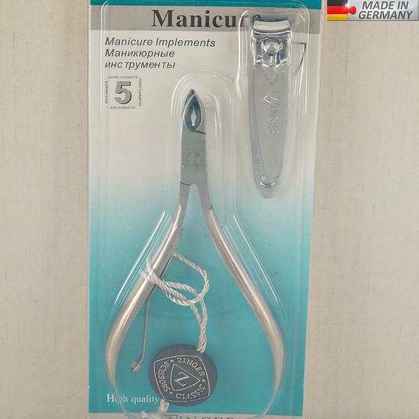 Маникюрный набор GERMANY, # 8712+602