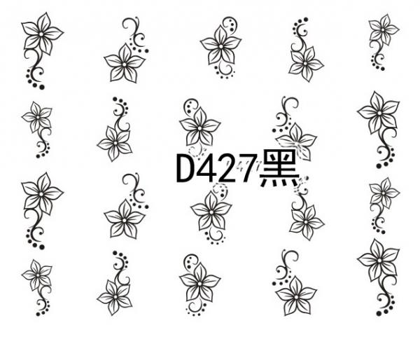 Наклейки черные, № D427