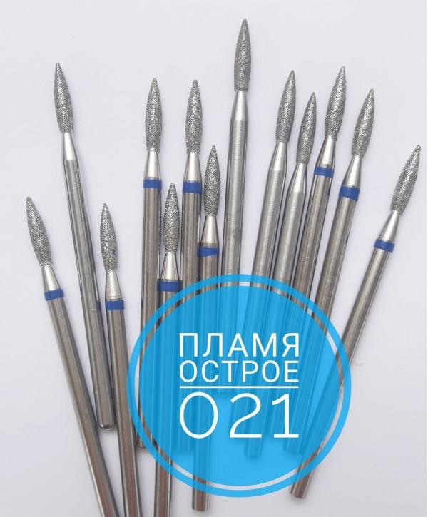 """Алмазная фреза """"ПЛАМЯ"""" (синяя), d=2,1 мм"""