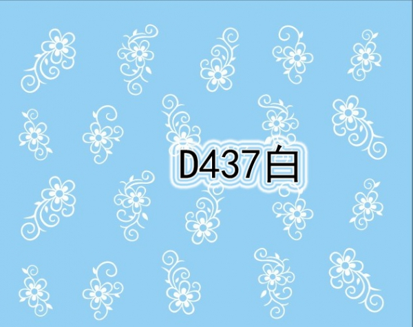 Наклейки белые, № D437