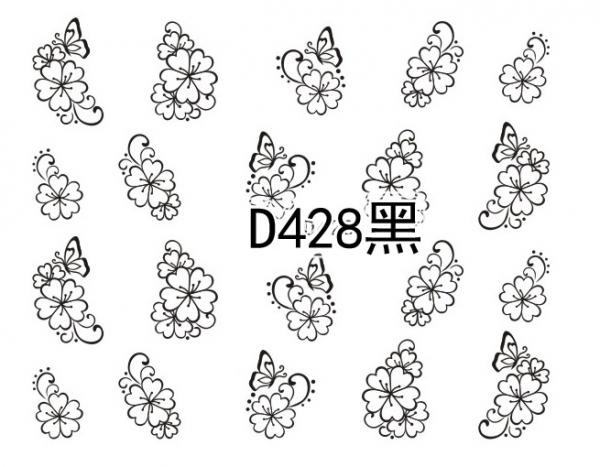 Наклейки черные, № D428