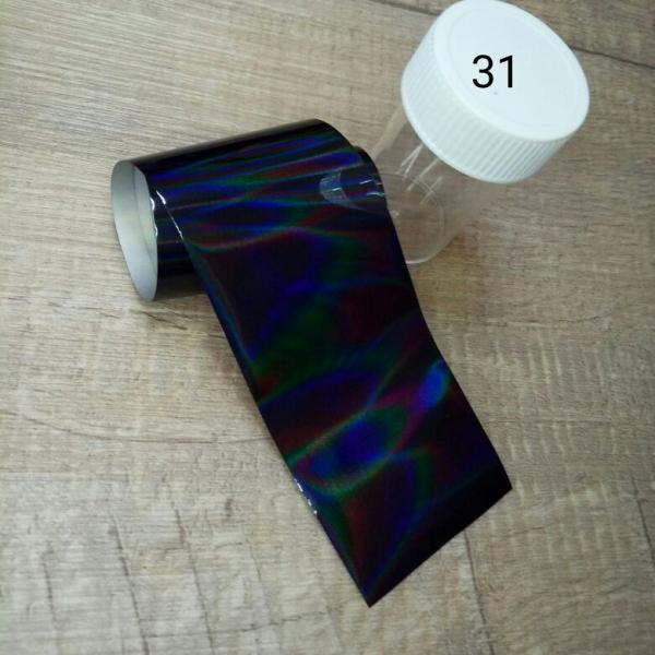 Переводная фольга 4*120 см (в баночке), #31