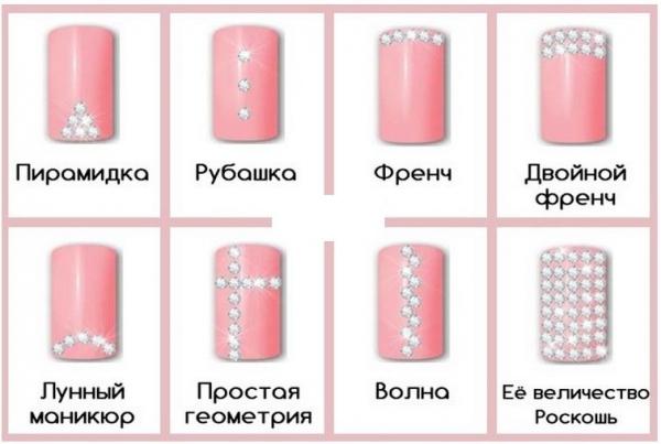 """Стразы Сваровски """"CRYSTAL - SS6"""" - 2,0 мм (в наборе 1400 штук)"""