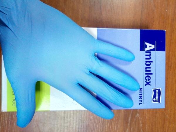"Перчатки нитриловые ""Ambulex"" размер S, 1 пара"