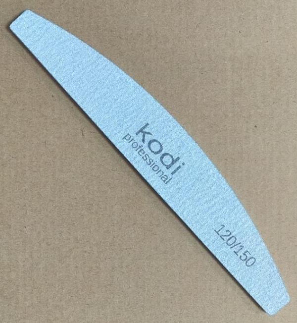 Пилка серая Kodi-Professional (полукруглая), 120/150 грит