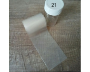 Переводная фольга 4*120 см (в баночке), #21