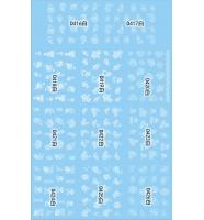 Наклейки белые № D416-426, 11 штук на листе