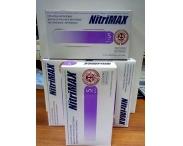"""Перчатки нитриловые """"NitriMAX"""" размер S, 100 штук"""