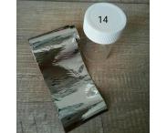 Переводная фольга 4*120 см (в баночке), #14