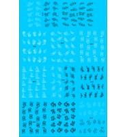 Наклейки черно-белые № D078-088, 11 штук на листе