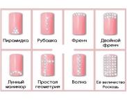 """Стразы Сваровски """"CRYSTAL - SS12"""" - 3,2 мм (в наборе 1440 штук)"""